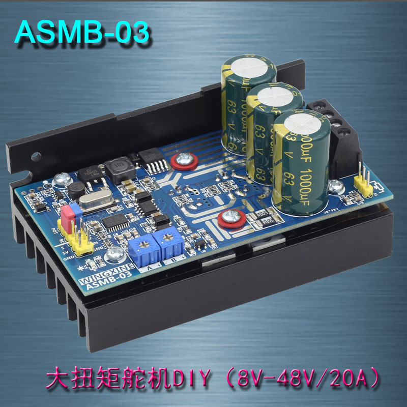 ASMB-03 Single Channel High Torque 1000N.m Actuator Controller Actuator DIY/8V-48V/20AASMB-03 Single Channel High Torque 1000N.m Actuator Controller Actuator DIY/8V-48V/20A