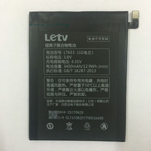 Mrs win 3400mAh LT633 Battery for Letv Le 1 Max X900 One