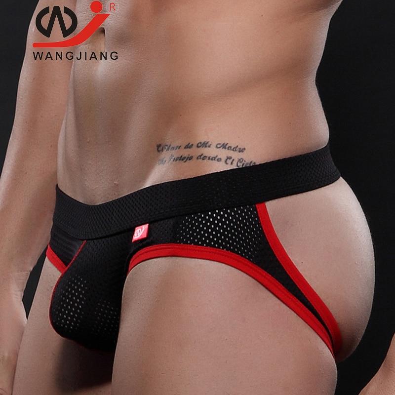Daredevil Gayish Underwear