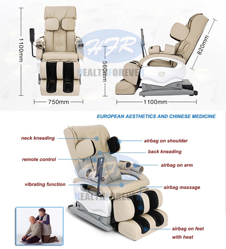 together massage chair 5