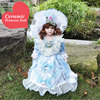 41CM Ceramic Princess Toys For Children European Style Office Desktop Decoration Baby Shower Party Favor Christmas