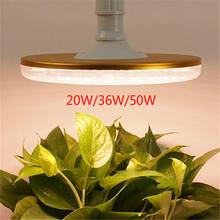20W 36W 50W UFO LED Grow Light Full Spectrum waterproof warm white E27 Phyto Lamp for Indoor Outdoor plant growth Lamp grow tent