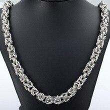 Davieslee7/9mm Plana Bizantina Collar de Plata Del Tono Dorado Gold Silver Tone de Acero Inoxidable Promoción Mens Boys Cadena DLKNM30