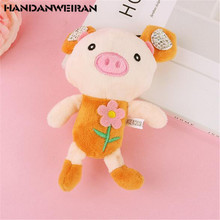 1PCS Plush Fabric Pig Toys Cartoon Cute Flower Pigs Sister Toy Keychain Student Couple Gift Bag Small Pendant 15CM HANDANWEIRAN