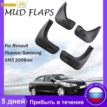 סט צורניים דשים עבור רנו Fluence סמסונג SM3 2008 על Splash Mudflaps משמרות בוץ דש מגני בץ פגוש קדמי אחורי