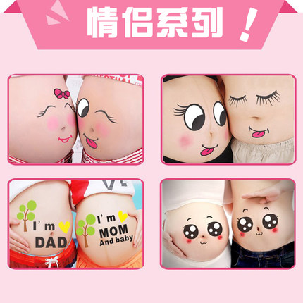 kawaii self-made For pregnant women therapy maternity photo props Pregnancy photographs belly painting photo stickers