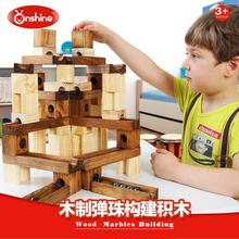 wooden pipe building blocks of the track ball toy Toys Model Building Kits Assembly blocks Kids Toys Diy 3d toy