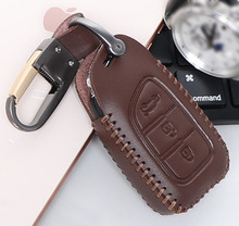 1pc for Dongfeng AEOLUS AX7 2019 car Key cover top layer leather