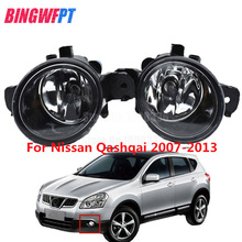 2PCS Fog Lamp Assembly Halogen Fog Lamp For N issan Qashqai 2007-2013 LED Fog Light For N issan X trail Rogue T32 2014-2016 2pcs free shipping for skoda octavia a7 mk3 2013 2014 2015 2016 new pair of front halogen fog lamp fog light with bulb