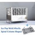 Спиральная колонна формы для леденца формы замороженное мороженое эскимо прессформы 40 ячеек/набор с держателем палочек