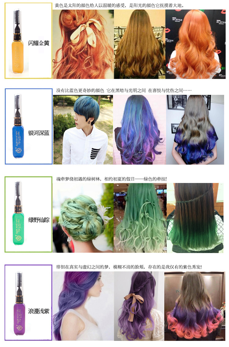 Hot new 10 colors gray hair color professional highlights streaks hot new 10 colors gray hair color professional highlights streaks temporary hair color spray blue hair color dry cream in hair color from beauty health on pmusecretfo Images