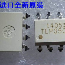 Buy sop8 optoisolator and get free shipping on AliExpress com