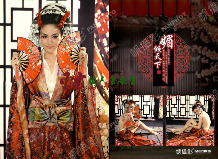Mei Qing Tian Xia Sexy Japanese Geisha Kimono for Performance or Thematic Photography Costume Hanfu for Women-in Chinese Folk Dance from Novelty & Special Use    3