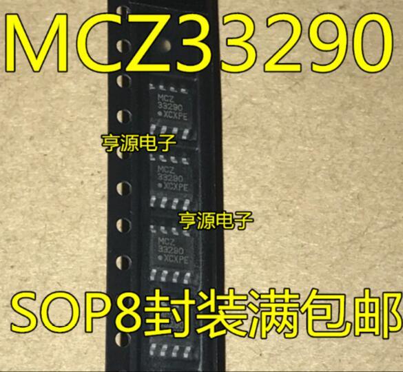 1PCS MC33290 MCZ33290 FREESCAL  SOP8