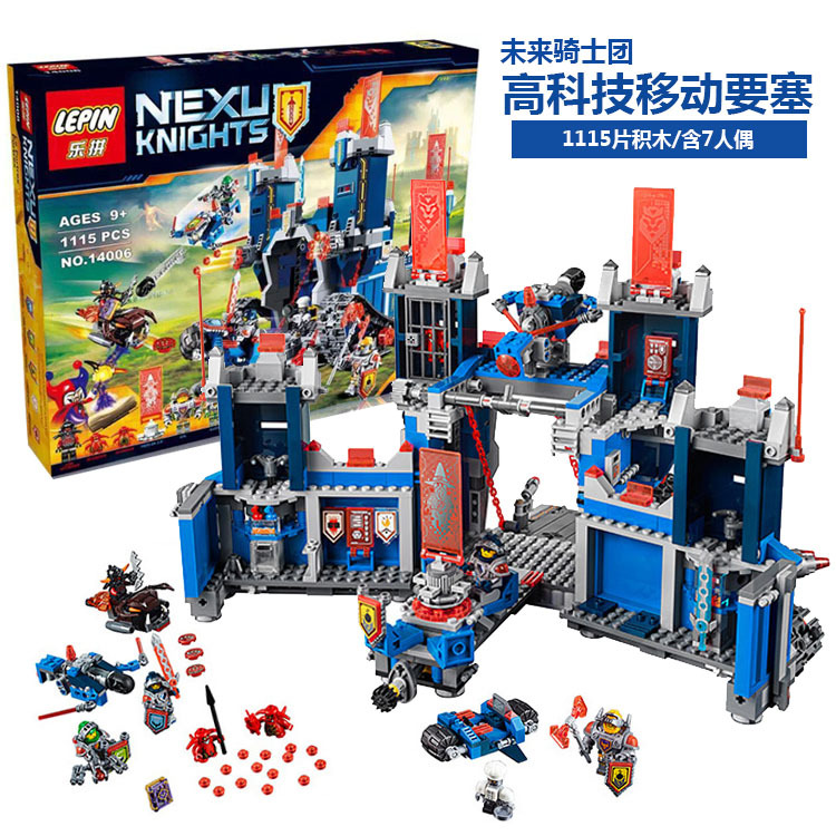 ФОТО 1115pcs 2016 LEPIN 14006 Knights of the high-tech mobile fortress  Building Blocks Super Heroes Model educational Toys