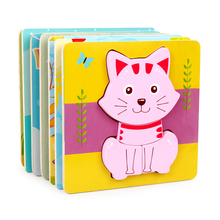 Montessori Materials Animals Puzzle Clever Board Educational Wooden Toys For Children Cat Elephant Baby 3D Puzzles for Toddlers