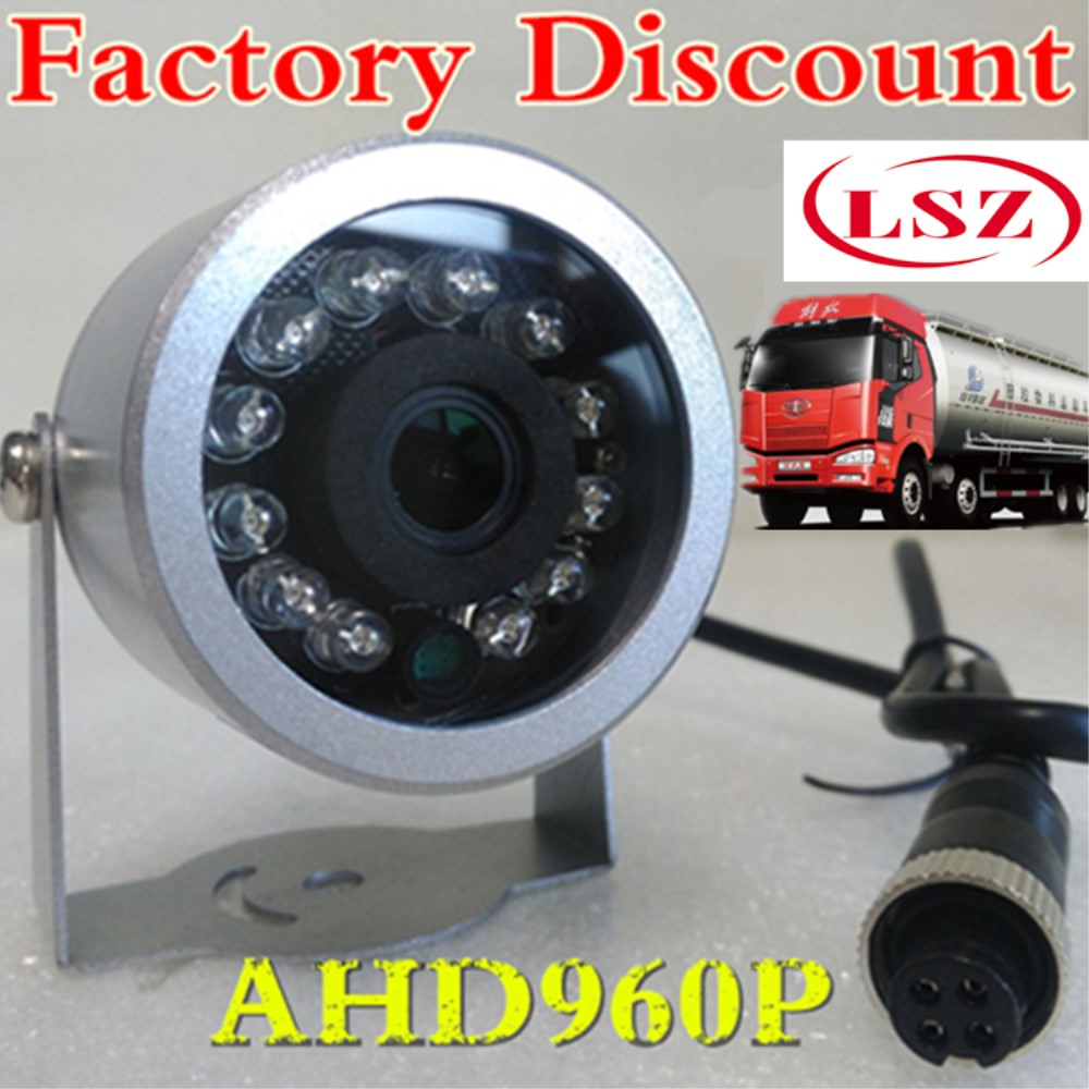 Infrared bus camera car / truck high-definition night vision rearview camera monitoring factory direct sales ahd 720p 960p hd car camera bus truck dedicated small surveillance camera million pixels factory direct sales
