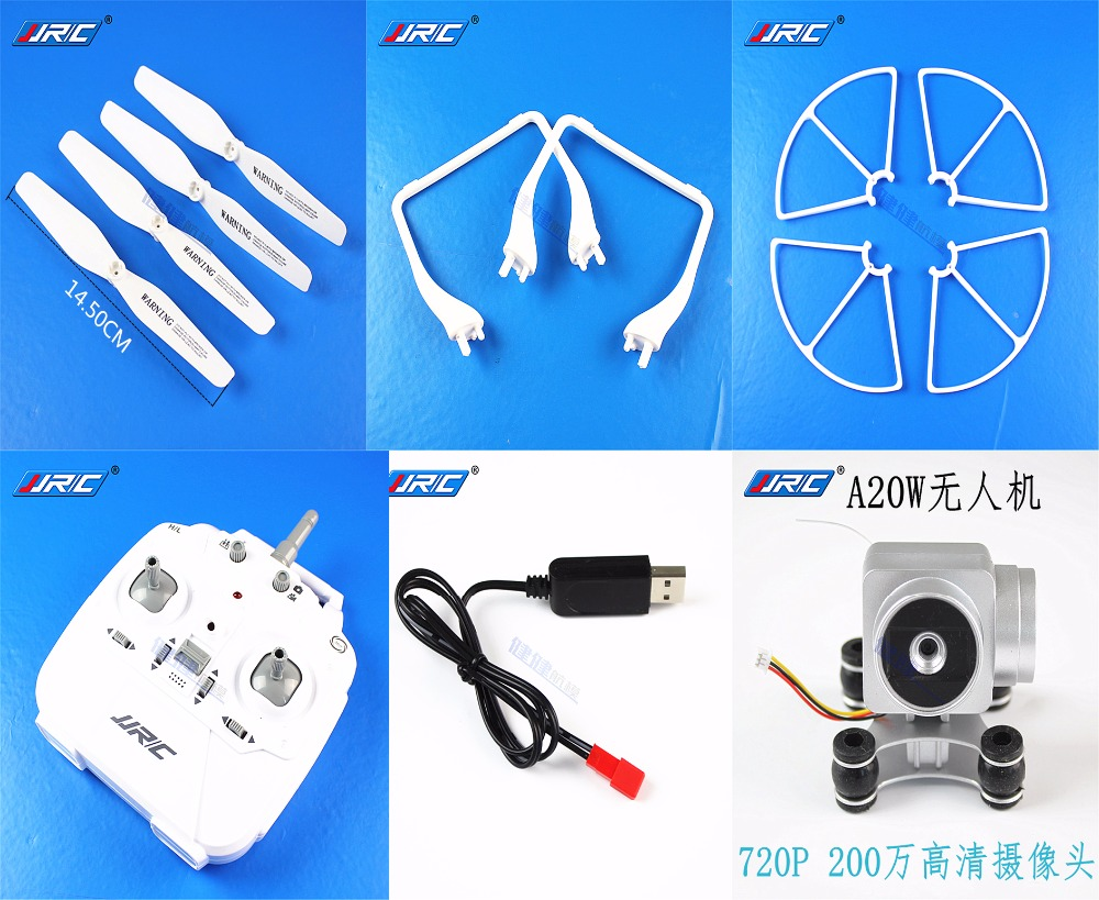 Jjrc A6 Yidajia D66 Rc Drone Quadcopter Spare Parts Motor Blade Com Buy H12c Receiver Receiving Circuit Board A20 A8 H68 D68 Usb Charger Camera Landing