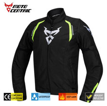 MOTOCENTRIC Waterproof Motorcycle Jacket Winter Riding Jacket Moto Armor Motocross Jacket Protective Gear Protection Equipment motocross jackets riding clothing equipment gear underwear cold proof jacket winter summer men s 600d oxford motorcycle jacket