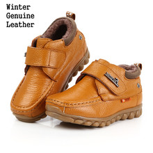 Super quality 1pair winter Sneakers Children's Shoes,sport boy shoes, inner 16.5-23cm Genuine Leather shoes