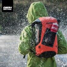 2018 New! Men Women 18L IPX6 Waterproof Travel Backpack Outdoor Sport Hiking Backpack Mountaineering Bag Camp Retractable bag