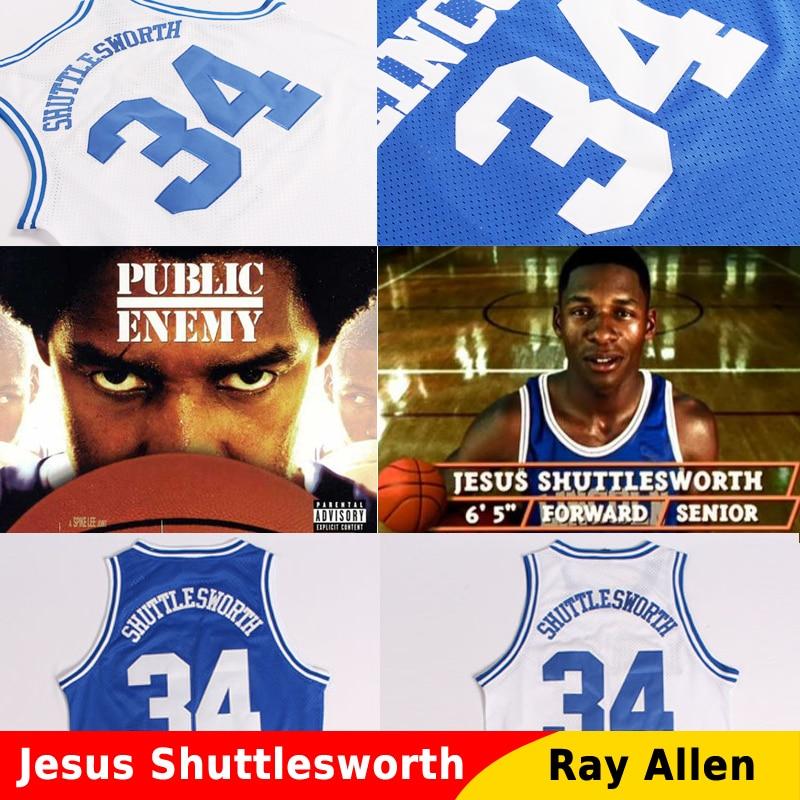 purchase cheap aea77 f98f9 34 Ray Allen Jesus Shuttlesworth Jersey, Jesus Shuttlesworth ...