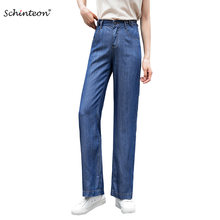 Schinteon Women Tencel Jeans Straight Pants Elastic High Waist Office Lady Loose Denim Full Length Soft Trousers(China)