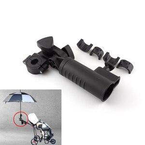12.4'' Adjustable Black Golf Umbrella Holder For Buggy Cart Baby Pram Wheelchair Golf Club Umbrella Stand