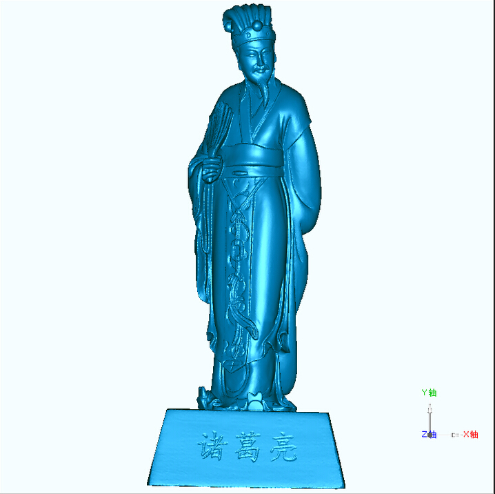 3D Model Relief  For Cnc In STL Format Zhuge Liang History Person