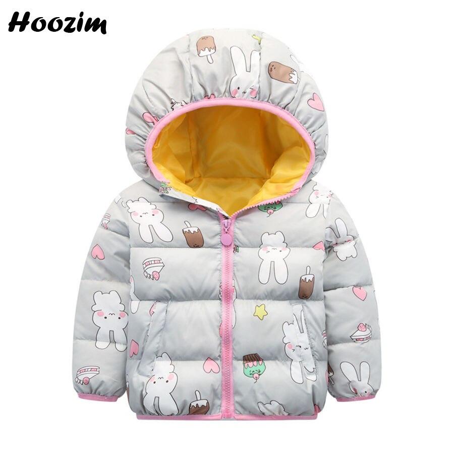 4bbcb1cff4e Зимняя куртка для девочек 18 мес.