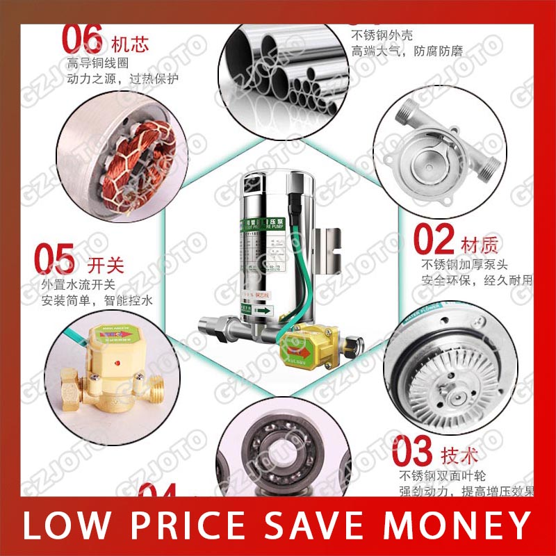 120W Tap Water Pipe Circulating Pump For Household 18L/M Stainless Steel Water Heater Booster Pump