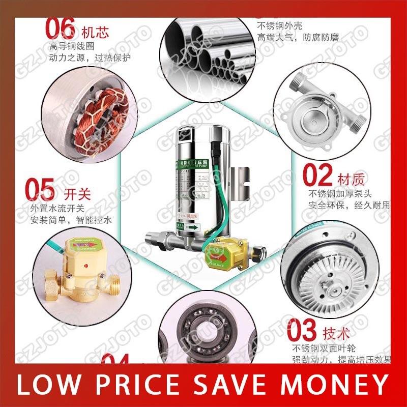 Pompe de circulation de tuyau d'eau du robinet 120 W pour la pompe de propulseur de chauffe-eau d'acier inoxydable du ménage 18L/M