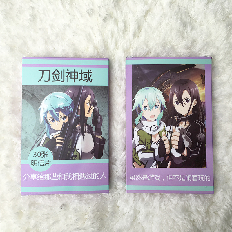 30 Sheets/Set Anime Sword Art Online Paper Postcard Collection Card/Greeting Card/Birthday Letter Envelope Gift Card