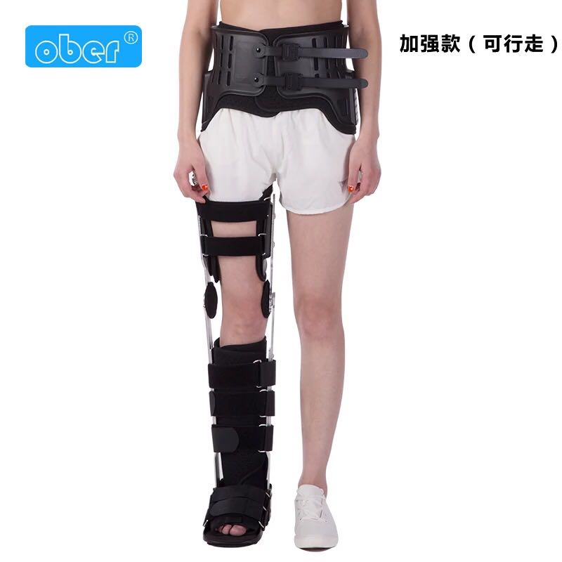 HKAFO Ober hip knee ankle foot orthosis medical leg fracture lower limb paralysis hip walking fixed With walking boots brace