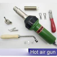 1600W Hot Air Plastic Welding Torch For PVC PP PE Plastic Flooring Adjustable Temperature Welding Machine