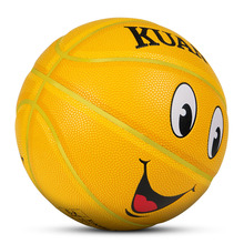 Kuangmi Yellow Smiling Face Children Basketball Kids Size 5 Exercise Training Ball Boys Girls Youth Sports Basketball baloncesto
