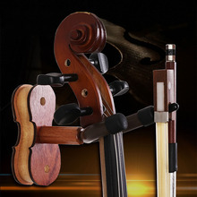 Moonembassy Solid Wood & Metal Violin Hanger with Bow Holder Accessories