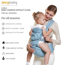 hot deal buy jerrybaby popular baby backpacks multifunctional 3-in-1 baby carriers kangaroos backpack hipseat 0-36 months baby