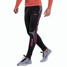 2017 Compress Gymming Leggings Men Fitness Workout Leggings Summer Sporting Thin Strip Fitness Male Long Pants