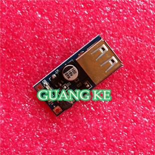 Free Shipping 10pcs/lot DC-DC Boost Module (0.9V ~ 5V) 600mA Boost Converter Step Up Module in stock high quality
