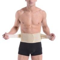 Adjustable Waist posture corrector Belt Lumbar Support 4PCS Steel Plates Back Waist Brace Sport Safety Fitness belt tactical