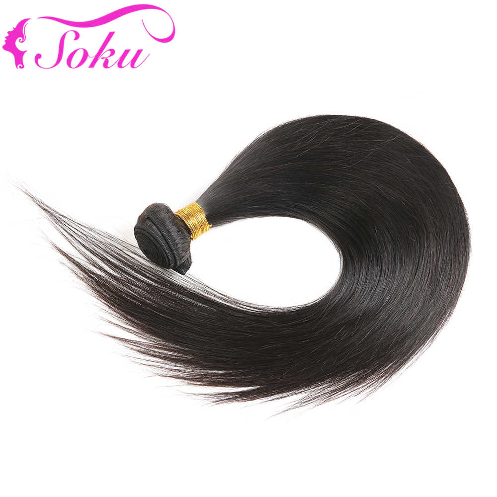 Brazilian Straight Hair Bundles SOKU 100% Human Hair Weave Bundles 1pc Natural Color 8-30 inch Hair Extensions Non-Remy Hair