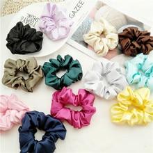 Модные женские Однотонные резинки для волос из искусственного шелка, простые эластичные повязки на голову, атласные повязки на голову для девушек, резинки для волос, аксессуары для волос