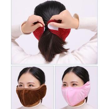 New men women anti-dust mask fashi