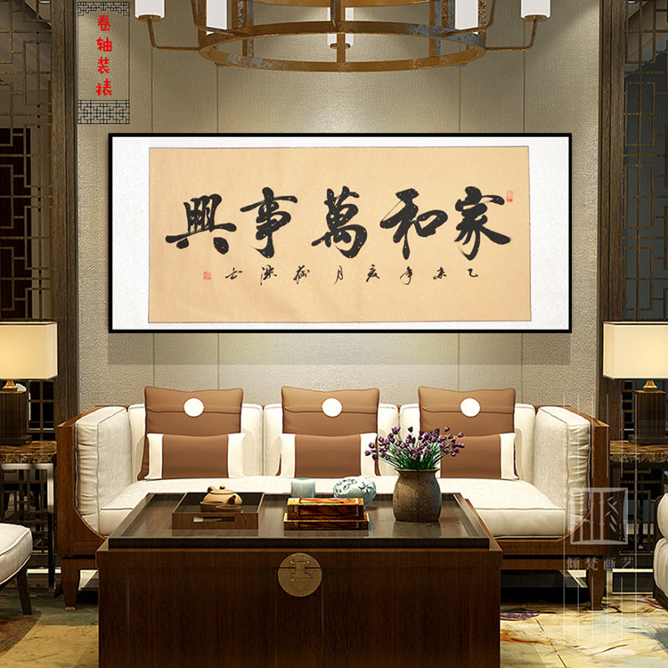 Chinese traditional painting,Chinese cultural Handwriting authentic calligraphy and painting living room decoration paintingChinese traditional painting,Chinese cultural Handwriting authentic calligraphy and painting living room decoration painting