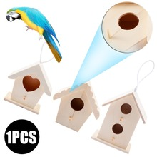 1pc 9*9cm Wooden Bird Nest Outdoor Hanging Birdhouse Box Garden Cage Yard Decoration Supply Pet Accessory