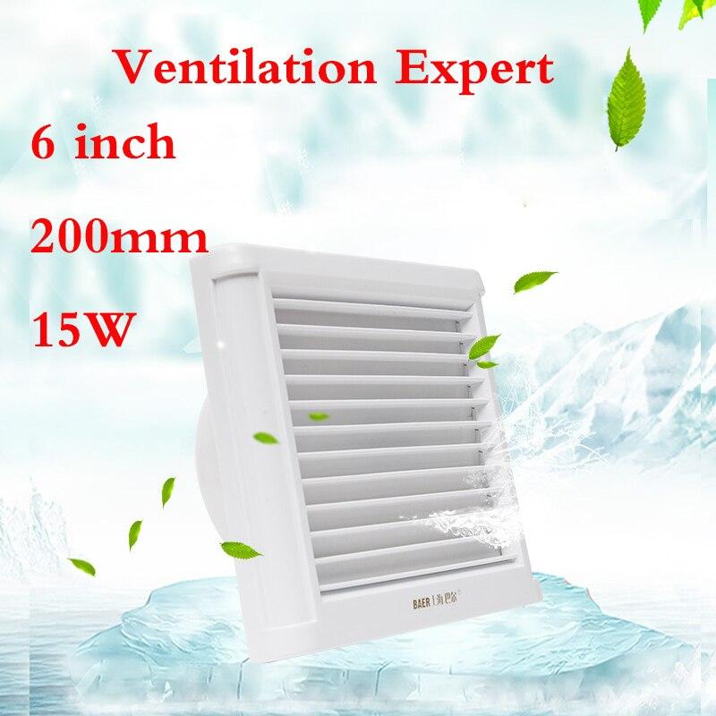 Glass window ventilation fan 6 inch mute strong 150mm wall waterproof bathroom exhaust fan fan window kitchen fume exhaust fan mute shutter blower
