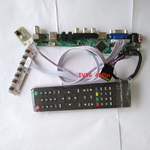 kit for LP173WD1(TL)(D1) LCD LED Controller board driver 1600X900 40pin LVDS TV AV HDMI USB remote VGA Screen panel 17.3″