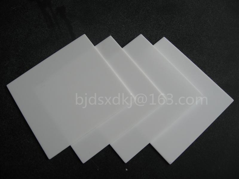 96% Alumina Ceramic PlateCeramic Plate Alumina Ceramic substrates 114*114*1.0-in Flanges from Home Improvement on Aliexpress.com | Alibaba Group & 96% Alumina Ceramic PlateCeramic Plate Alumina Ceramic substrates ...