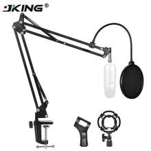 JKING NB-35 Microphone Scissor Arm Stand Mic Clip Holder and Table Mounting Clamp&NW Filter Windscreen Shield & Metal Mount Kit(China)